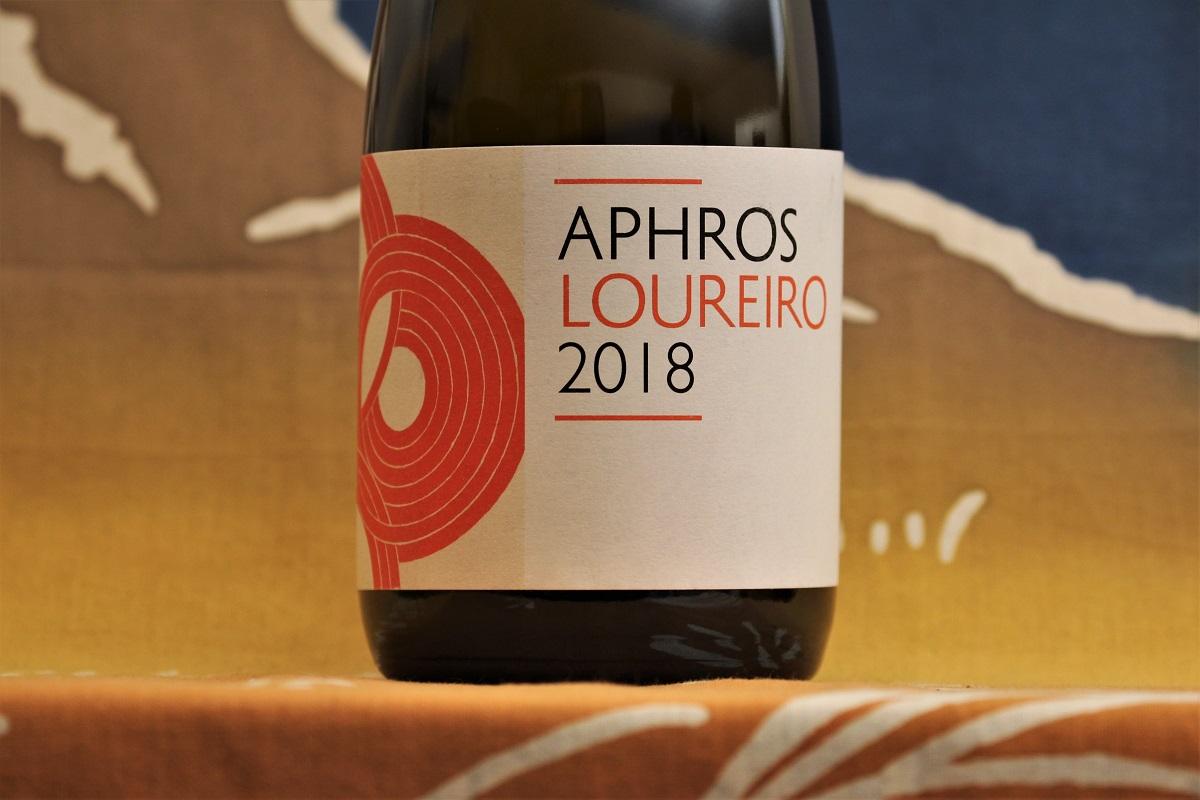 Aphros Loureiro
