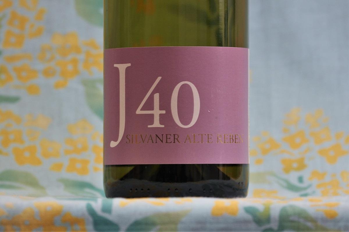 Johannes Zang J 40 Freispiel