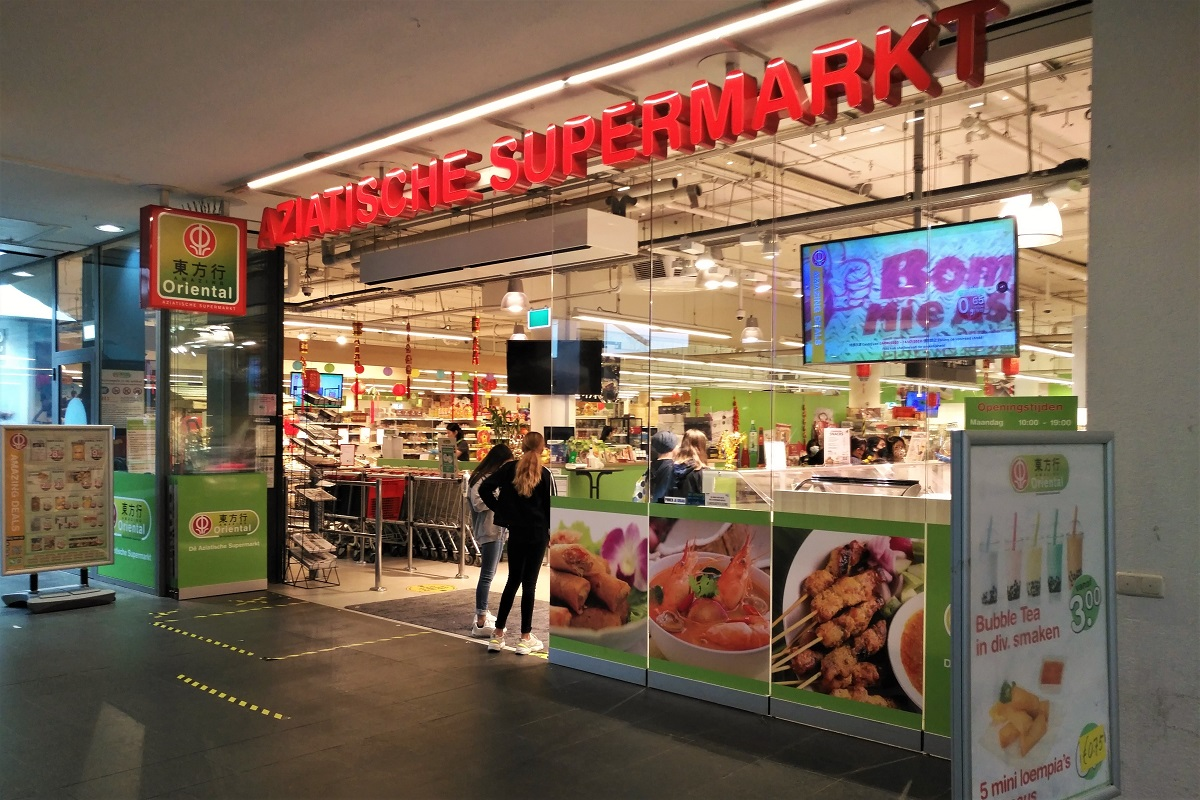 Amazing Oriental Supermarket Maastricht