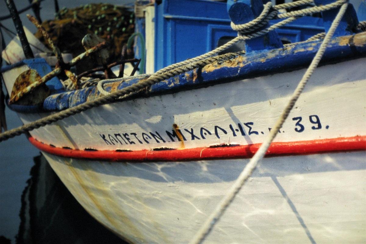 Boot Griechenland