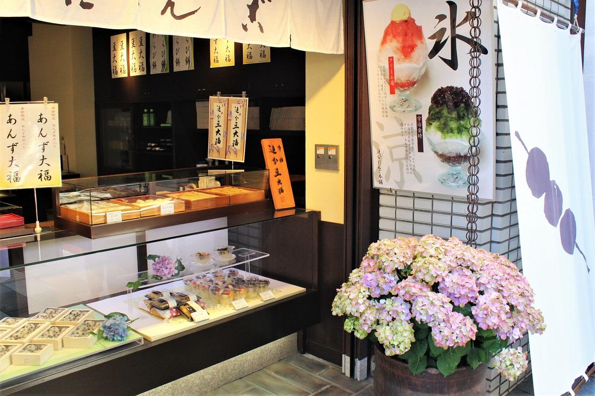 Wagashi Regenzeit Japan
